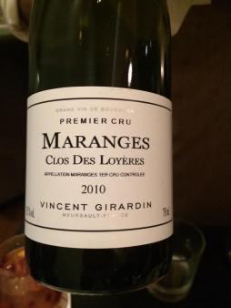 OPR wine